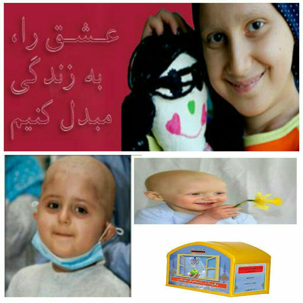 کمک دو خیر گرانقدر به بیماران نیازمند بیمارستان ایران مهر