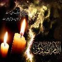 شهادت حضرت امام جعفر صادق علیه السلام بر تمامی مسلمین تسلیت باد...