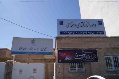 کمک خیر بیرجندی  به مجمع خیرین سلامت استان