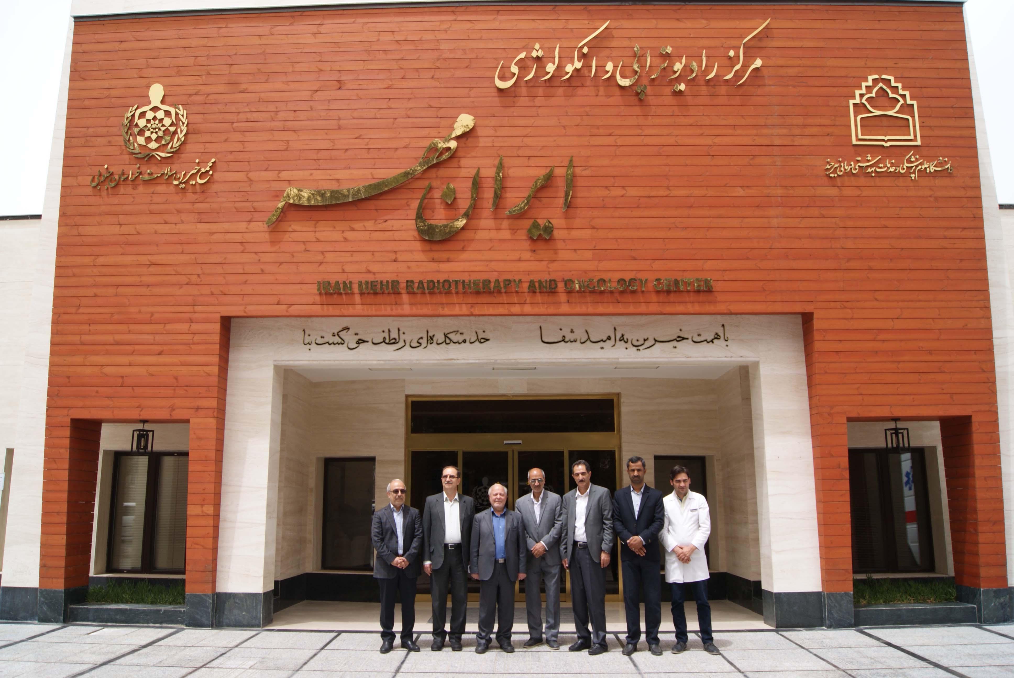 بازدید مشاور محترم وزیر بهداشت ازبیمارستان ایران مهر
