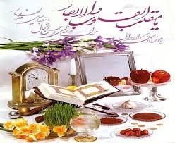 پیام تبریک مدیر عامل مجمع خیرین سلامت خراسان جنوبی بمناسبت سال نو