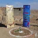 کلنگ زنی اولین خانه بهداشت خراسان جنوبی با کمک بانک تجارت