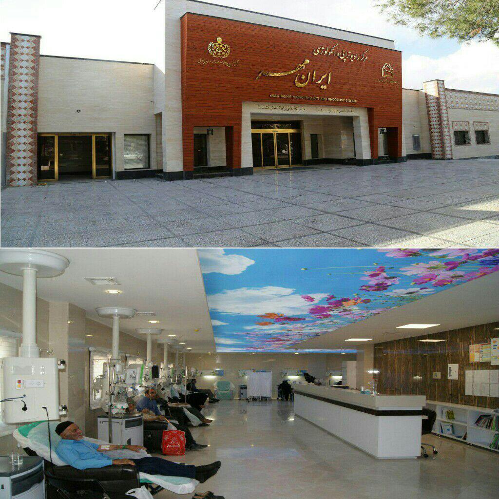 لیست تعداد مراجعه کنندگان بیماران بیمارستان ایران مهر (11 ماهه اول سال 1396)