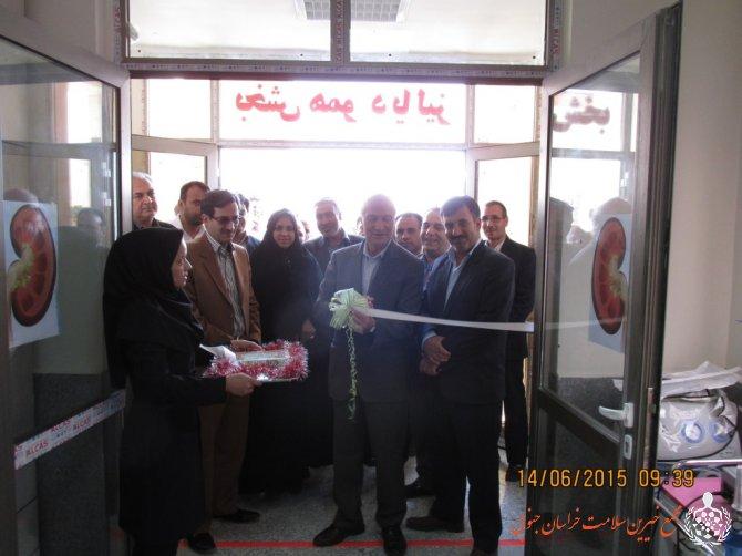 افتتاح بخش همودیالیز بیمارستان امام علی (ع) سرایان