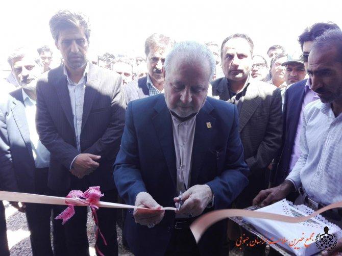 افتتاح خانه بهداشت روستای علی آباد شهرستان سربیشه