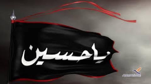فرا رسیدن ماه محرم الحرام بر عموم مسلمین تسلیت باد.