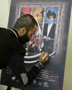 مراسم رونمایی از پوستر تئاتر «كافه سایه» در مرکز رادیوتراپی و انکولوژی ایران مهر برگزار شد .