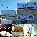 کمک خیر گرانقدر به بیماران نیازمند بیمارستان ایران مهر