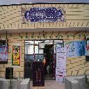 افتتاح و به بهره رساندن پروژه مرکز خدمات جامع سلامت روستایی نوغاب در درمیان